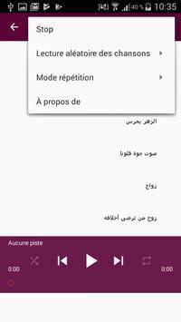 اروع اغاني الافراح الاسلامية screenshot 2