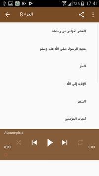 أثر العلماء في تحقيق رسالة المسجد (ط. الأوقاف السعودية) PDF