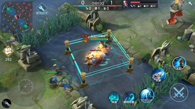 War Song(ウォーソング) screenshot 17