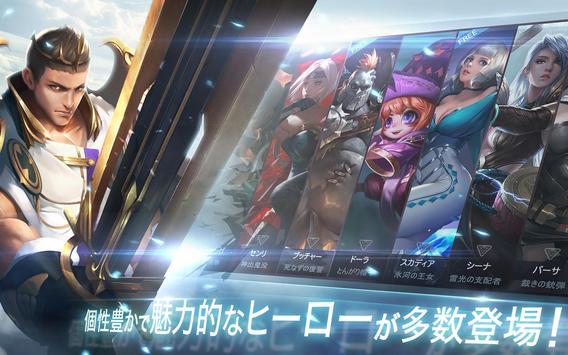 War Song(ウォーソング) screenshot 1