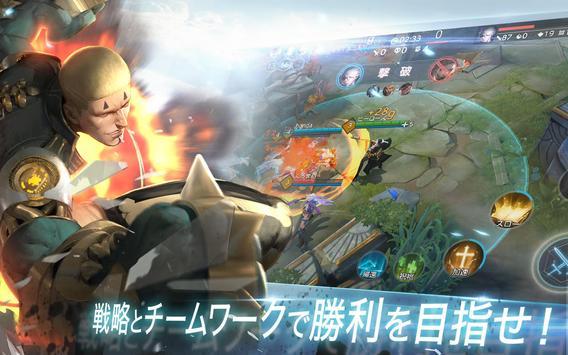 War Song(ウォーソング) screenshot 8