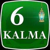 Six Kalimas of Islam - Islamic App icon