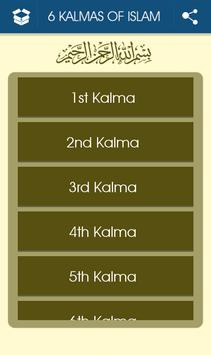 6 Kalimas of Islam with Audio apk screenshot