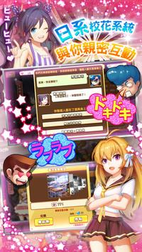 熱血高校 screenshot 3
