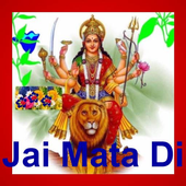 Jai Mata Di (Bhajans) icon