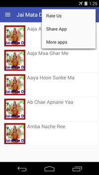 Jai Mata Di (Bhajans) apk screenshot