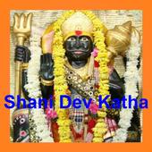Shani Dev Katha icon