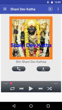 Shani Dev Katha poster