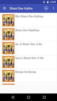 Shani Dev Katha screenshot 1