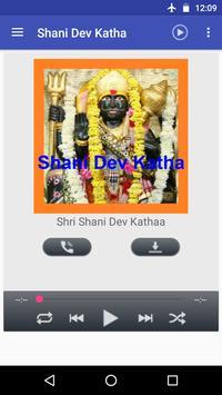 Shani Dev Katha screenshot 3