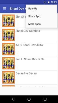 Shani Dev Katha screenshot 4