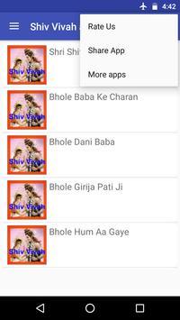 Shiv Vivah and Bhajans screenshot 4