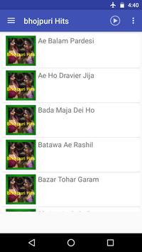 Bhojpuri Hits screenshot 1