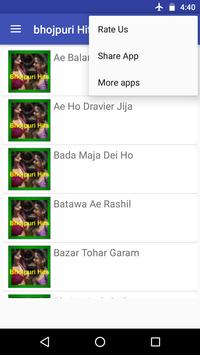 Bhojpuri Hits screenshot 4