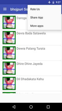 Bhojpuri Songs apk screenshot