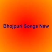 Bhojpuri Songs New icon
