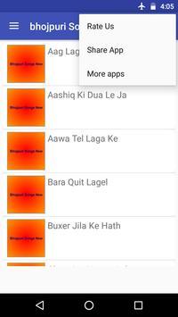Bhojpuri Songs New apk screenshot
