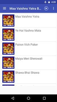 Maa Vaishno Yatra Bhajans screenshot 1