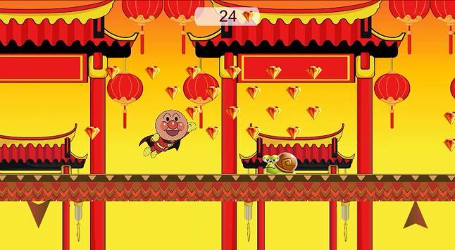 Anman In China screenshot 3