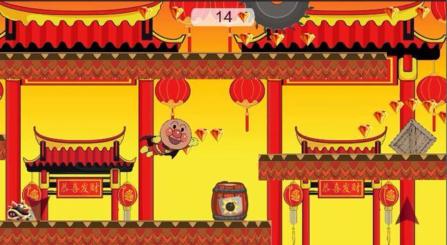 Anman In China screenshot 14
