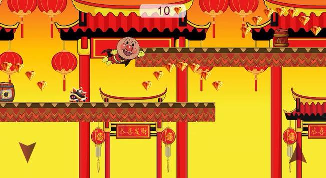 Anman In China screenshot 18