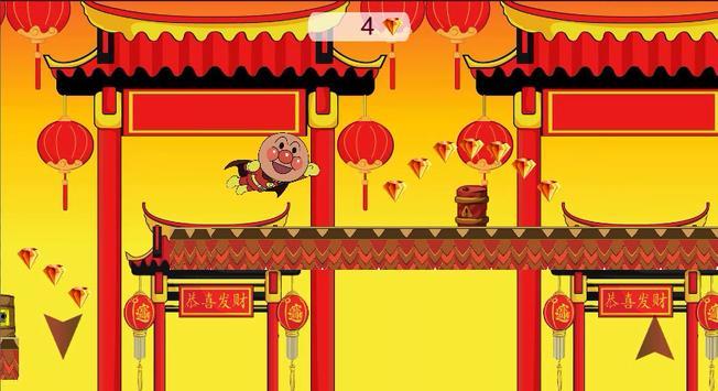 Anman In China screenshot 20