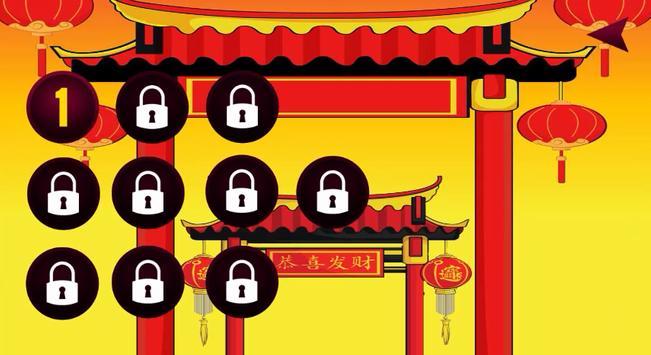 Anman In China screenshot 8
