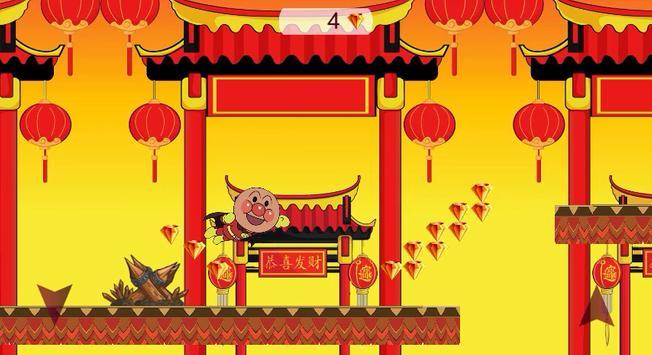 Anman In China screenshot 9