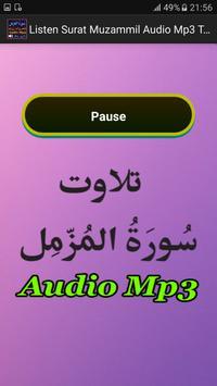 Listen Surat Muzamil Audio Mp3 apk screenshot
