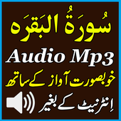 Surat Baqarah Great Audio Mp3 icon