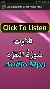 Surat Baqarah Great Audio Mp3 apk screenshot