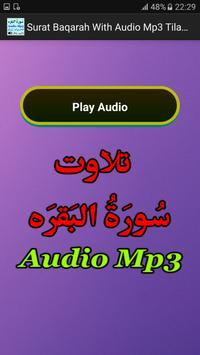 Surat Baqarah With Audio Mp3 screenshot 1