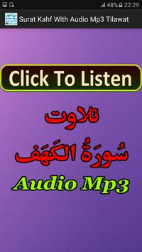 Surat Kahf With Audio Mp3 poster