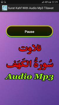Surat Kahf With Audio Mp3 apk screenshot