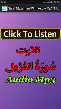 Surat Muzammil With Audio Mp3 poster