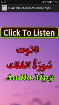 Surat Mulk Awesome Audio Mp3 poster