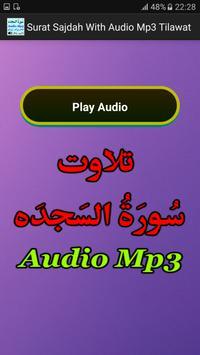Surat Sajdah With Audio Mp3 apk screenshot