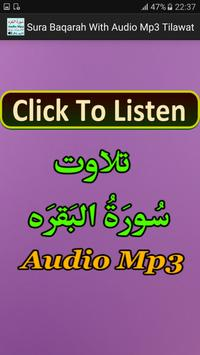 Sura Baqarah With Audio Mp3 poster