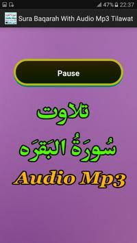 Sura Baqarah With Audio Mp3 apk screenshot