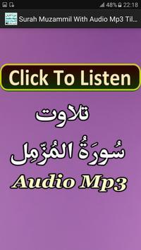 Surah Muzammil With Audio Mp3 poster