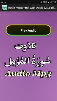 Surah Muzammil With Audio Mp3 apk screenshot