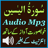 Surah Yaseen Awesome Audio Mp3 icon