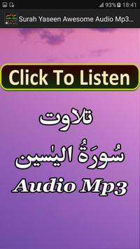 Surah Yaseen Awesome Audio Mp3 poster