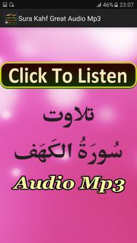 Sura Kahf Great Audio Mp3 poster