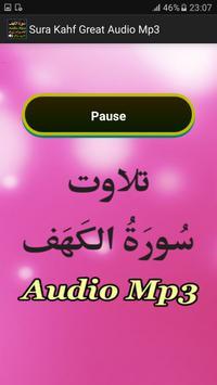 Sura Kahf Great Audio Mp3 apk screenshot