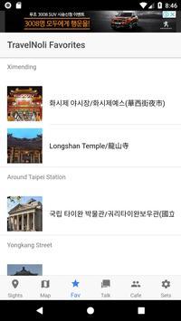 TaipeiNoli - Taipei/Taiwan Tour Guide (TraveNoli) screenshot 4