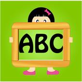 Pre School ABC icon