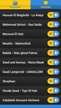 أغاني و شيلات عربية روعة poster