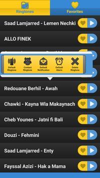أغاني و شيلات عربية روعة screenshot 1
