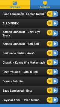 أغاني و شيلات عربية روعة screenshot 2